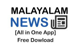 all malayalam news app free download